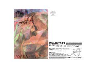 告知_page-0001
