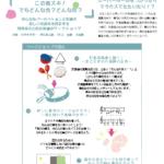IMG_6755 古山さんws1